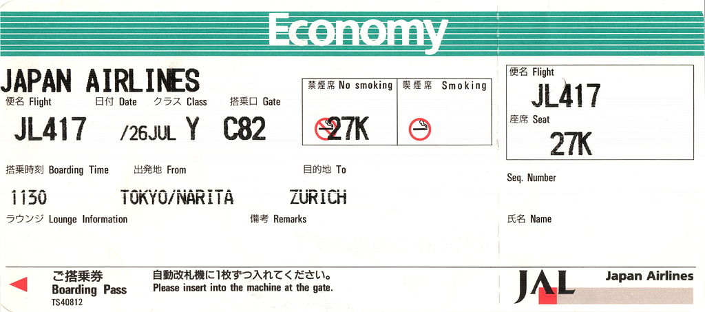 Japan Airlines boarding pass