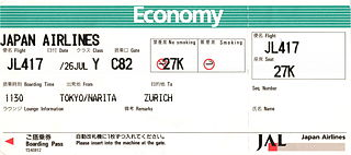 File Japan Airlines Boarding Pass Jpg Wikimedia Commons
