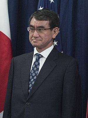 Tarō Kōno - Image: Japanese Foreign Minister Taro Kono in Washington, D.C., August 17, 2017 (36465775972) (cropped)