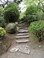 Jardin japonais (Toulouse) (2).jpg