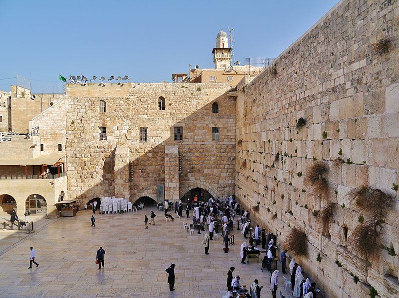 File:Jerusalem Westliche Mauer 3.JPG