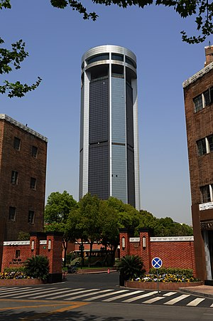 Jin Jiang Tower - Jin Jiang Tower Hotel, Shanghai.
