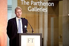 Jo Johnson at British Museum.jpg