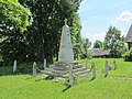 Joniškis, Lithuania - panoramio (2).jpg