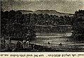 Jordan River. Tvuaat HaAretz. 1900.jpg
