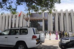 Julius Nyerere International Convention Centre - Image: Julius Nyerere International Convention Centre