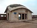 July 9 2005 - The Lahore Fort-Khilwat Khana close up.jpg