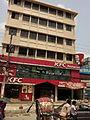 KFC, Mirpur,Dhaka,2014.jpg