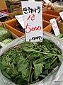 KOCIS Korea Junggok Market 10 (8568170710).jpg