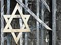 KZ Dachau Jüdische Gedenkstätte Eingang.jpg