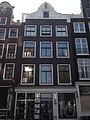 Kadijksplein 16A, Amsterdam.jpg