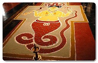 Kuttikattu Sree Bhadra Kali Devi Temple - Sarppakkalam