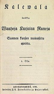 <i>Kalevala</i> 19th-century work of epic poetry