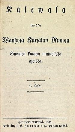 Kalevala1.jpg