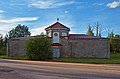 Kamennogorsk LeningradskoyeHighway24 007 1449.jpg