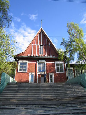 Kandalaksha station (Murmansk region).jpg