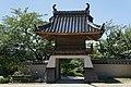 Kannonin Tottori18n4500.jpg