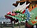 Kaohsiung Lotus Pond Tiger- & Drachenpagode Drachen 6.jpg