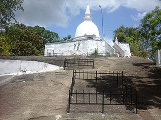 Kasagala Raja Maha Vihara
