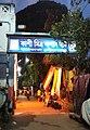 Kashi Mitter Burning Ghat 1.jpg