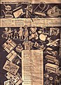 Kaufhaus ISRAEL Berlin, Versandhauskatalog S.24 von 1932.jpg