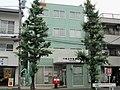 Kawasaki Furuichiba Post office.jpg