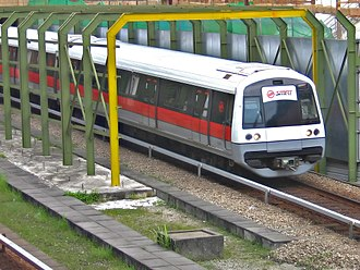 Mass Rapid Transit (Singapore) - One of SMRT Trains' C751Bs in the system