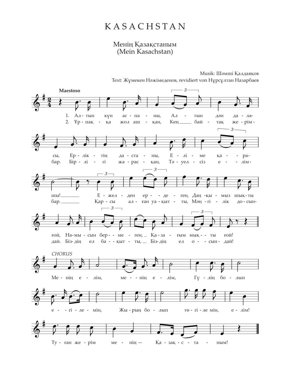 Kazakhstan National Anthem