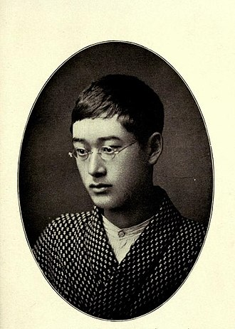 Lafcadio Hearn - Kazuo, Hearn's son, aged about seventeen.