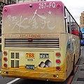 Keelung Bus 267-GQ end 20131013.jpg