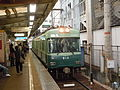 Keihan Hamaotsu Station (4).JPG