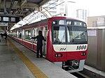 Keikyu 1000 series (II) 1354 at Keikyū Kamata Station.jpg