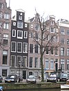keizersgracht 630 (links)