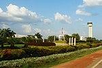 Kempegowda International Airport, ATC tower.jpg
