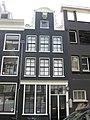 Kerkstraat 62 Amsterdam.jpg