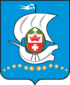 Coat of airms o Kaliningrad