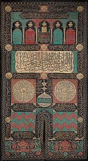 Sitara (textile) Ornamental curtain used in some sacred sites of Islam