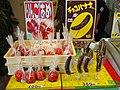 Kichijoji matsuri mikoshi (44564790981).jpg