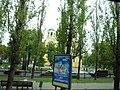 Kiev. August 2012 - panoramio (11).jpg