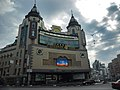 Kiev. August 2012 - panoramio (43).jpg