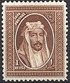 King Faisal I, stamp, 1927.jpg