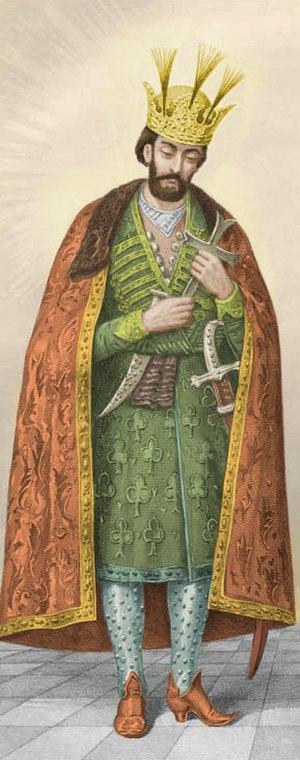 Luarsab II of Kartli - King Luarsab II by Mikhail Sabinin
