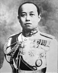 King Vajiravudh portrait photograph.jpg