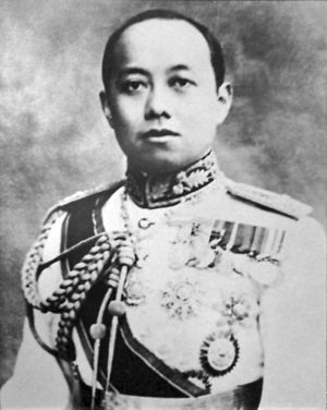 Field marshal (Thailand) - Image: King Vajiravudh portrait photograph