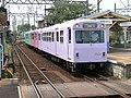 Kintetsu-260Series-04.JPG