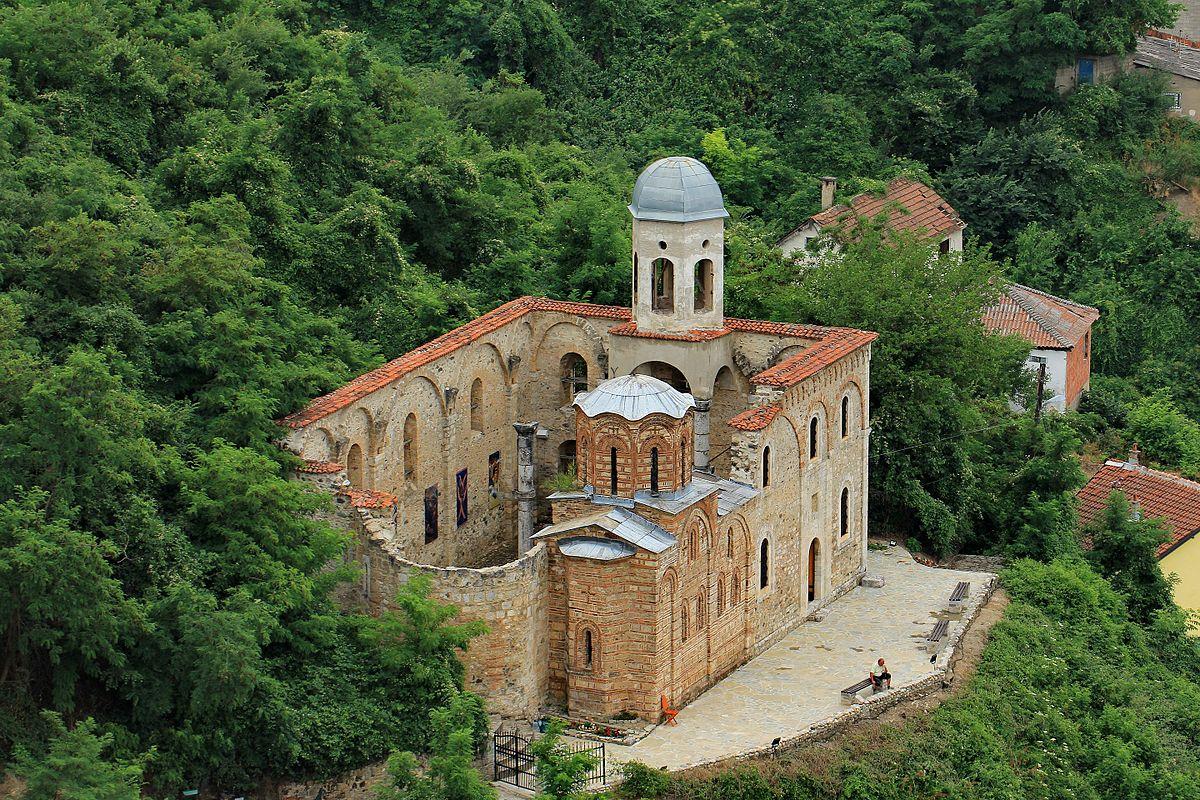 Kisha E Sh 235 N Spasit Prizren Wikipedia