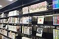 Kiso Town Library bookshelves ac (1).jpg