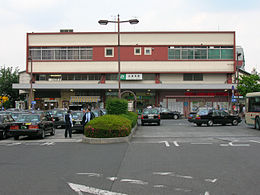 Kita-Urawa Station West Exit.jpg
