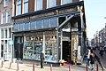 Kitsch shop in Amsterdam (26184988212).jpg