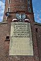 Kołobrzeg, Hafen, Leuchtturm, h (2011-07-26) by Klugschnacker in Wikipedia.jpg